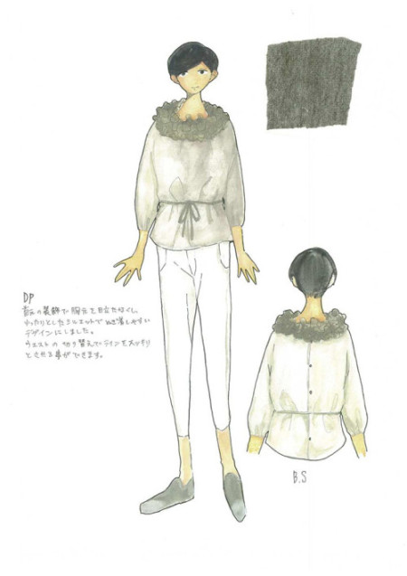 machida25_1
